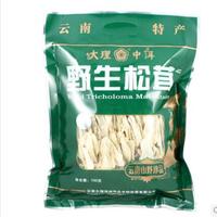 100g/bag Delious food Pine mushroom Fresh Tricholoma matsutake Yunan freeze-dried wild matsutake export matsutake