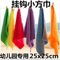 Ultrafine fiber small towel child small wash towel facecloth