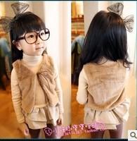 Korean Baby Girls cotton vest wholesale children's clothing girls waistcoat 1013 sylvia 35181471705