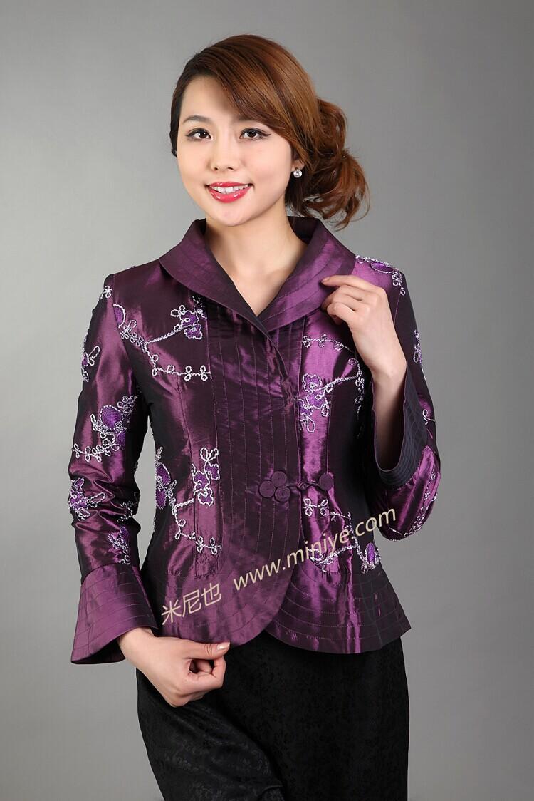 Топ моды фиолетовый леди атласа полиэстер