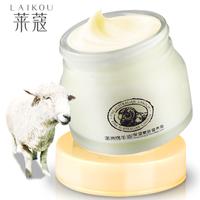 Levin Kou Australia Lanolin cream 90g moisturizing whitening skincare moisturizer lotion moisturizer