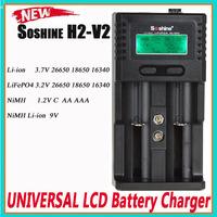 Soshine H2 LCD Stand Rapid Universal Battery Charger For 3.7V Li-ion/3.2V LiFePO4/1.2V NiMH/9V NiMH Li-ion+ Power charger
