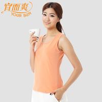 Women's wide spaghetti strap vest cotton ammonia elastic super soft breathable sports underwear