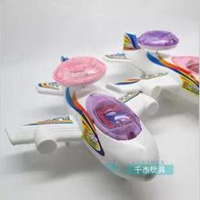 puxar- emissor aeronaves as crianças criativo presente das crianças brinquedos pequenos brinquedos baratos fabricantes(China (Mainland))