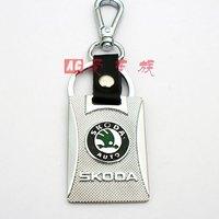 Free shipping new high-grade silver keychain / Skoda car logo key chain / leather car key ring gift gift Christmas