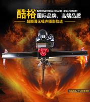 Free shipping cool yu  600mm  5D25D3 photography SLR camera + PTZ pan rail track 600mm