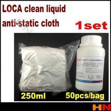 1set  LOCA clean liquid Adhesive Remover Method oca clear liquid lcd 250ml/bottle +clean cloth anti-static dusting 50pcs/bag(China (Mainland))