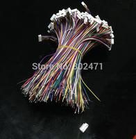 Mini. Micro  1.25 T-1 7-Pin Connector w/.Wire x 10 sets