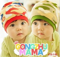 Infant 8 - 4 pocket baby hat spring and autumn hat child cap Camouflage cap egregiousness cap baby hat