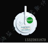 San-yo washing machine water level switch KPS-59-C level sensor new original date appliances