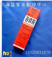Decker purpose adhesive glue for washing machine drain tube pipe good partner of family