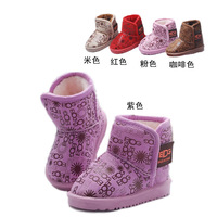 New Brand Children Boots Winter Warm Chamois Leather Shoes Boys Girls Antiskid Snow Boots Kids Flower Letter Shoes