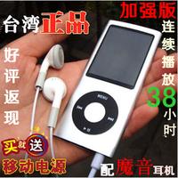 Sports mp4 mp3 mini screen hlwg small mp3 player recording pen