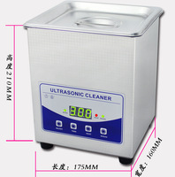 Free shipping new arrival ultrasonic cleaner with degas function 2L JP-010T 1 year warranty 110V/220V