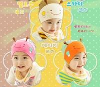 2014 cap bib set baby hat child hat pocket newborn hat male hat