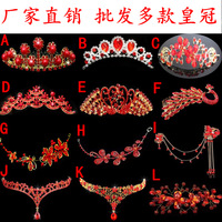 free shipping red bridal wedding hair jewelry tiara hair accessories
