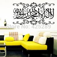 Arab islamic Home Living room Cartoon decoration wall sticker Removable Eco-friendly PVC Free shipping decal Children Muslim 091