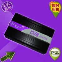 HOT SALE!! 2000W Off  Inverter Pure Sine Wave Inverter DC110V  to 220V   Wind Solar Power Inverter