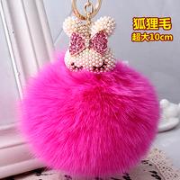 Ultralarge 10cm fox fur rabbit car women keychain  women Creative key chains fashion bag holder best gift  5 colors keyrings