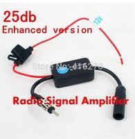 Ant-208 car radio FM aerial amplifier belt metal 25db strengthen version free shipping