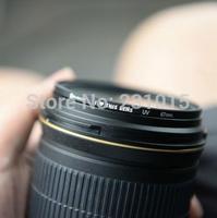 67mm 67 Super Slim UV Filter Lens Protector