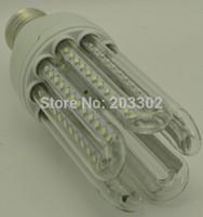 5w,7w,9w,12w,16w,24w 3014 SMD LED  Energy-saving lamps