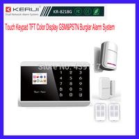 Home Alarm Wireless Security System Touch Keypad TFT Color Display Dual Network GSM&PSTN Burglar CID Alarm System KR-8218G