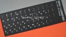 Teclado portátil hebreo pegatinas de teclado 3 m pegatinas de color mensajes esmerilado deslumbramiento Teclado(China (Mainland))