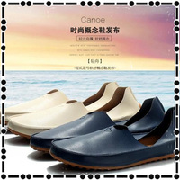 2014 summer new men's England genuine leather men's casual shoes Peas shoes breathable shoes men leather shoes