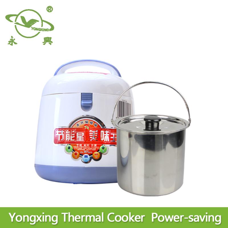 Yongxing yxm-25b cuisinière thermique pot en acier inoxydable boîte à lunch en plastique peut 1.6l isoléscouleurs/seau à glace garder au chaud/froid, soupe pot