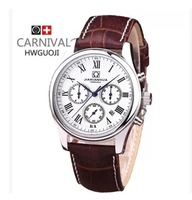 With six stitches fully automatic mechanical watch men