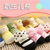 2014 Spring models cartoon baby socks cotton  children socks baby doll style socks DJMWZ-16  wholesale 20pair /lot
