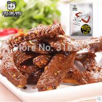 Chinese Special Snack food: vacuum pack leher bebek of zhou hei ya duck wings 180g