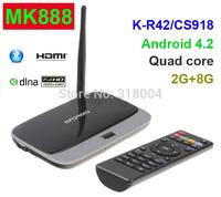 HOT!!! Upgraded MK888B TV box K-R42/CS918 RK3188 wifi mini HTPC XBMC Android 4.2 2G RAM 8G ROM Quad core mini PC smart TV