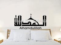 Drop shipping ebay hot selling design arabic living room  wall art sticker decal