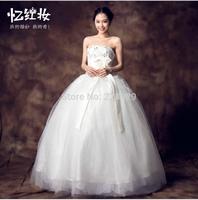 The bride Qi bandage up bow diamond princess skirt H13706