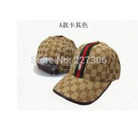 Men and women adjustable Baseball Caps/hats