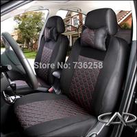 LBS 10 PCS Chery New QQ3 FY-2 Cowin 2 new E3A3E5A5 old and new Tiggo Arrizo7 Emulation silk + sandwiches seat car cover