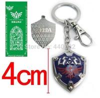 50pcs/Lot Anime Cartoon The Legend of Zelda Shield Metal Figure Phone Strap Keychain Pendants