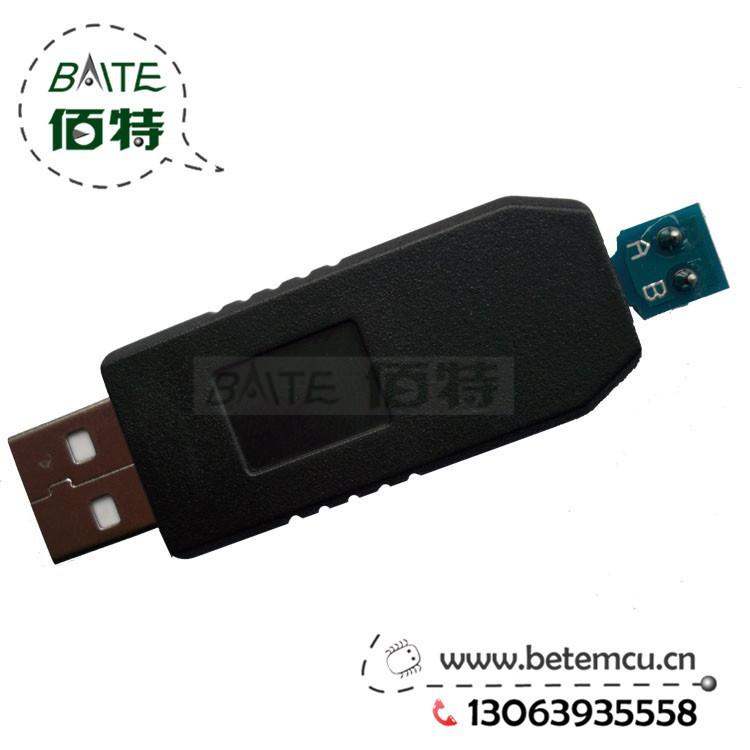 конвертер CH340G + MAX485