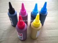 Premium Dye Sublimation Ink 6*100ml for Epson Sublimation Printers,need Sublimation Paper,Heat Press machine, Tinta Sublimatica