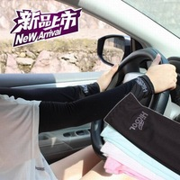 New Arrival Sunscreen Cuff High Stretch Cotton Sports Protection Ourdoor Riding Arm Protect Cuff UV Cuff Drop Shipping