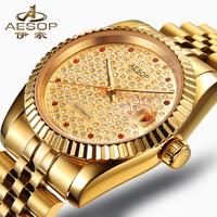 Luxury CZ Diamond Gold/Silver Stainless Steel Analog Men's Mechanical Military Sports Watch Fashion Waterproof Wrist Watch 9951
