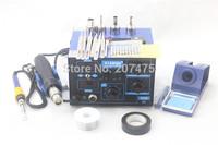 220V or 110V Saike 952D rework station hot air gun soldering station