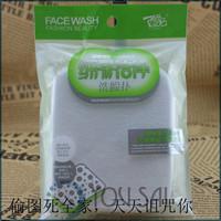 pure natural korea big brand powder puff