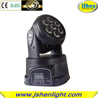 Alibaba chinese supplier ! 7x10w rgbw 4in1 mini  led moving head