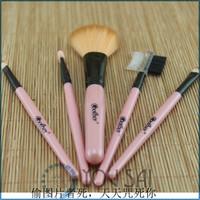wholesale Japan imports senior beauty makeup brush P8239