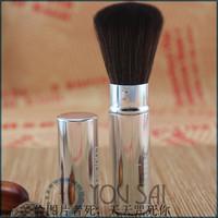 Japan imports senior beauty makeup brush P8228
