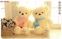 30cm plush bear plush bear toy teddy bear wedding present child present one pair free shipping