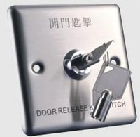 Door Release Button with KEY and Stainless Steel material for electric door lock Type806E